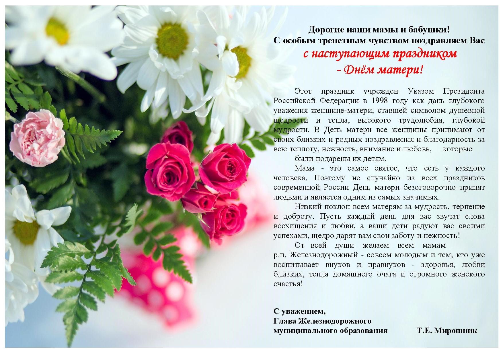 Рифматор стихи и поздравления с днем рождения 57