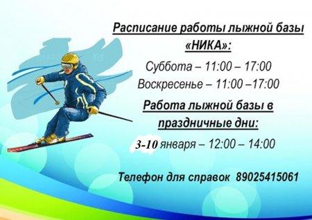 18.12.2020 - Уважаемые жители!